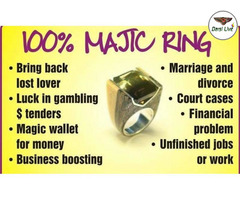 Lottery $Money$ Spells || +27783223616 || Win Gambling and Charm Luck Spells Worldwide
