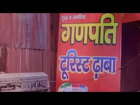 Ganpati Tourist Dhaba Restaurant in Meerut City