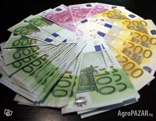 QUICK GRANT OFFER LOAN ALL KINDS OF LOAN CONTACT US HERE
