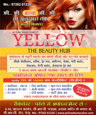 Pedicure Services for Women – Yellow The Beauty