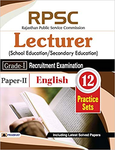 RPSC (School Education/Secondary Education) (Grade-I) Recruitment Examination 2018 (Paper-II English)