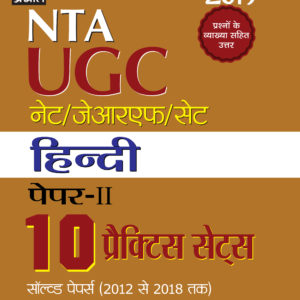 UGC NET teacher recruitment 2019