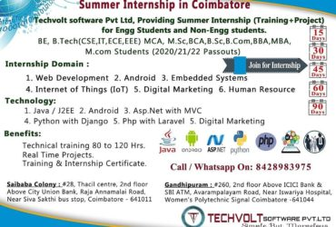 Android Summer Internship in Coimbatore||Saibaba Colony, Gandhipuram|Coimbatore|Techvolt Software