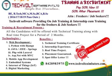 Advanced Java Summer Internship in Coimbatore