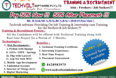 Paid Internship In Coimbatore