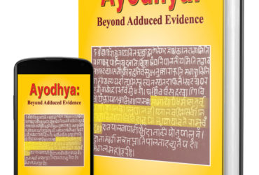 Popular Book on Ram Mandir Ayodhya —Buy Now