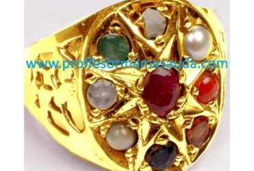 PASTOR'S MAGIC RING OF WONDER, FOR GOOD LUCK, MONEY, POWER & FAME +27710304251