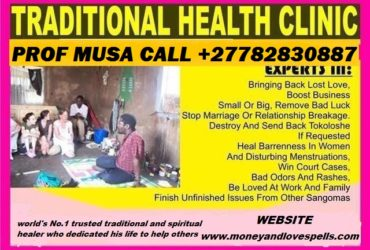 Traditional Sangoma For Financial Problems & Lost Lovers Spell Caster  +27782830887 Pietermaritzburg