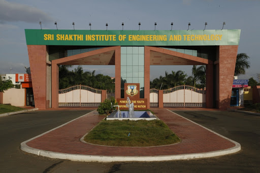 Best Engineering College in Coimbatore, Tamil Nadu – SSIET